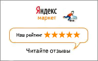 Читайте отзывы покупателей и оценивайте качество магазина notebook812.ru на Яндекс.Маркете